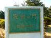 200828_003