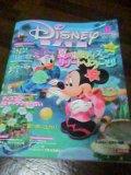 今月の「Disney FAN 8月号」