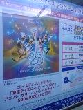JCBキャンペーンポスター