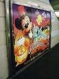 ハロウィーンのポスター