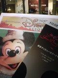 東京ディズニーリゾート写真展