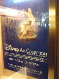 「ディズニー・アート・コレクション」展示・販売中