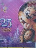 25周年アニバーサリーポスター