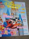 大道芸フェスティバル