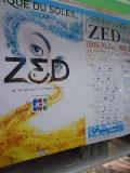 「ZED(ゼッド)」