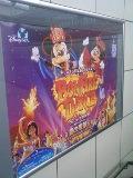 ボンファイアーダンスのポスター