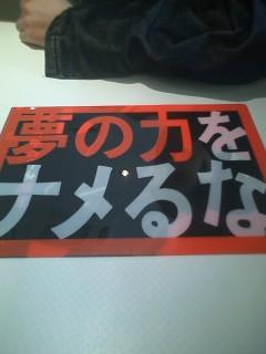 26周年目を迎える東京ディズニーリゾートの次なる合い言葉は。。。