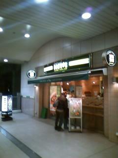 舞浜からカフェが、またひとつなくなります(-.-;)