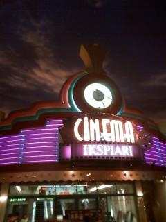 映画「ボルト」見に行ってきました。