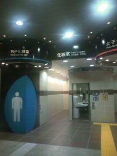 舞浜トイレ、リニューアルオープン!!