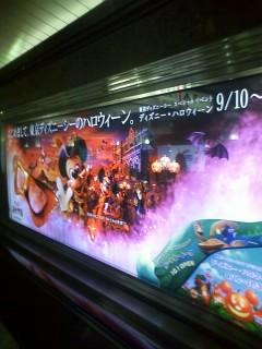 ディズニー・ハロウィーンのポスター