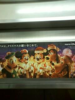クリスマスポスターのグーフィーの立ち位置の考察