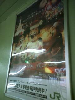 クリスマスの宣伝ポスターが。。。