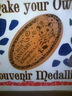 今月のマンスリーメダル