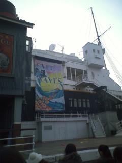 東京ディズニーシー閉園時間1時間延長?