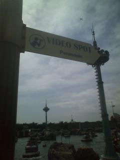 ビデオスポット
