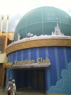 ディズニー・バケーションクラブ